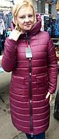 Молодежная Зимняя женская куртка-пальто (44-50), доставка по Украине