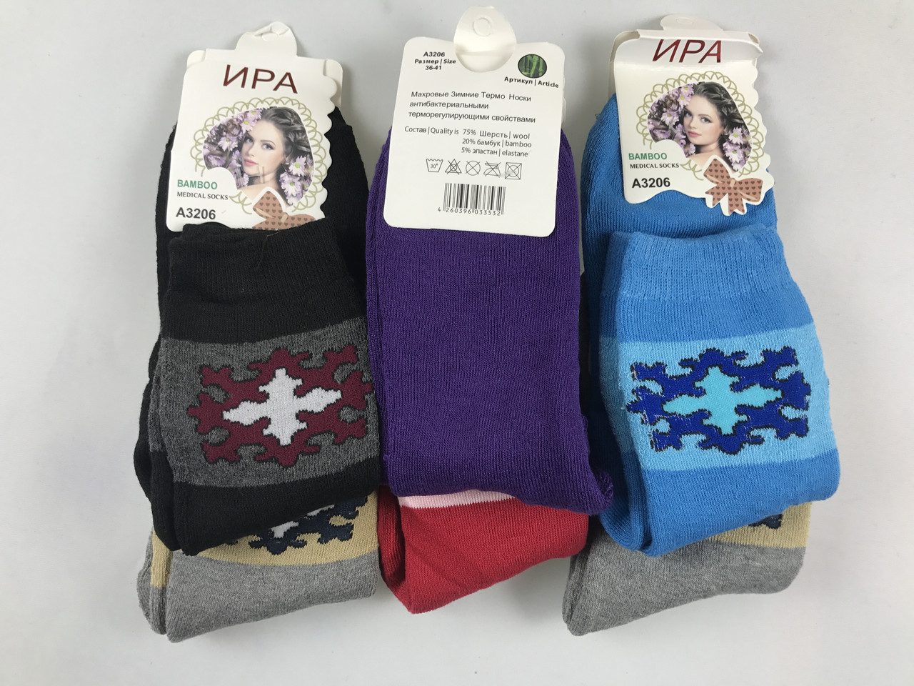 Женские махровые носки Ира бамбук Р.р 36-41
