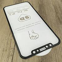 Защитное стекло 5D Full Cover для iPhone ХS цвет Черный