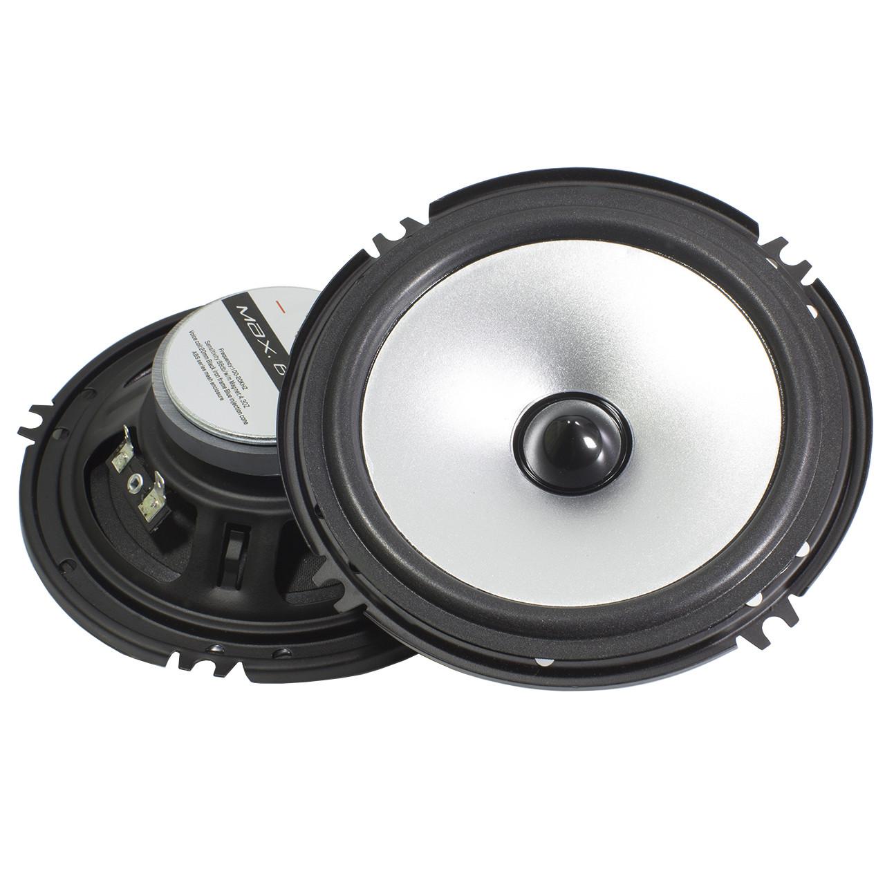 Купить Автоакустика Labo LB-PS1651D динамики 6.5-ти дюймовые (16.5 см) 60 Вт встраиваемая автомобильная стерео