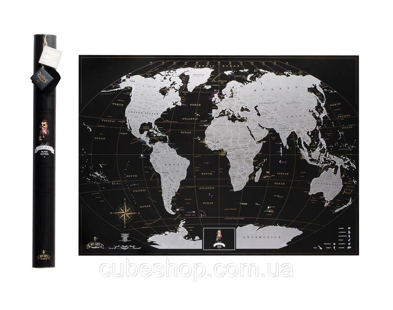 Скретч карта мира My Map Black edition Silver (английский язык) в тубусе