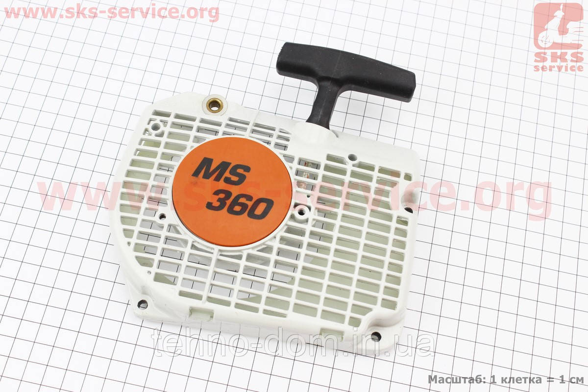 Service Tool v 340 - Wab