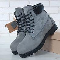 Зимние мужские ботинки Timberland classic 6 inch gray с натуральным мехом (Реплика ААА+)