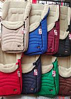 Зимний конверт-мешок на выписку в санки в коляску на овчине для новорожденных с прорезями для ремней