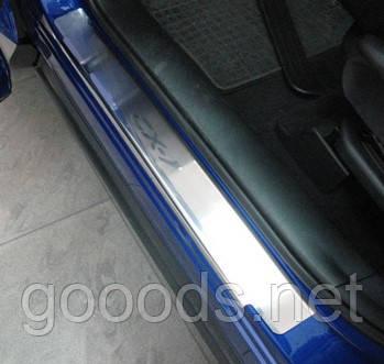 Хром накладки на пороги Mazda CX-7
