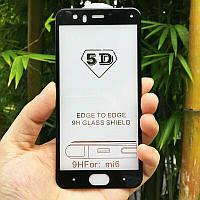 Защитное стекло 5D Full Coverage для Xiaomi MiA2 lite цвет Черный