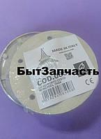 Суппорта (фланцы) Whirlpool, комплект. для стиральной машины 480110100802