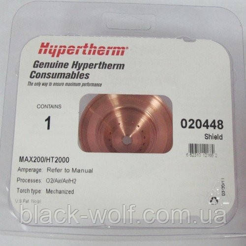 Колпак Hypertherm HT2000/MAX200/ HT2000HySpeed оригинал (OEM)