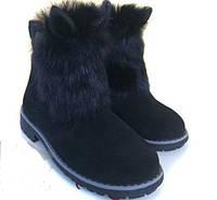 Детские замшевые ботинки на овчине с натуральным мехом и ушками для девочек Размеры 31-36, фото 1