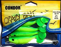 Виброхвост Кондор CH3.1/2CM, цвет 156, 85мм, 5шт, фото 1