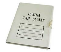 Папка на завязках (картон) уп50