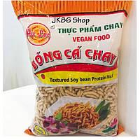 Соевое мясо (Рыба) премиум качества Bong Ca Chay Au Lac Vegan Food 1кг (Вьетнам)