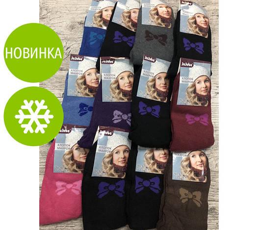 """Махровые носки женские """"Бант"""" - 94/2"""