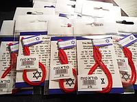 Красная нить из Иерусалима. Израиль