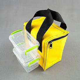 Комплект термосумка желтая вертикал + контейнеры  для еды 2шт х 0,45 л