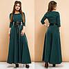 ЖА324 Женское платье