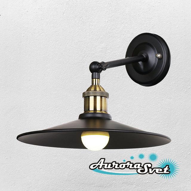 Бра настенная AuroraSvet loft 7800 чёрная. LED светильник бра. Светодиодный светильник бра.