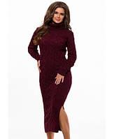 Вязаное платье с горлом длинное с разрезом крупной вязки бордо р.42-48, фото 1