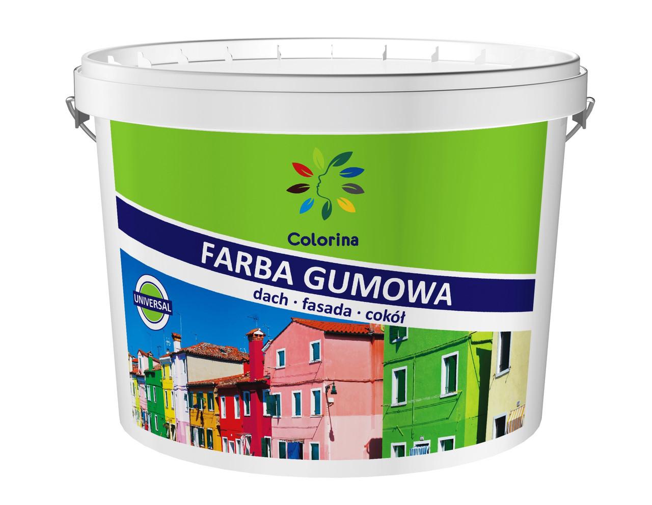 """Краска резиновая для крыш """"Colorina"""" 12 кг. (RAL 7046 серая)"""
