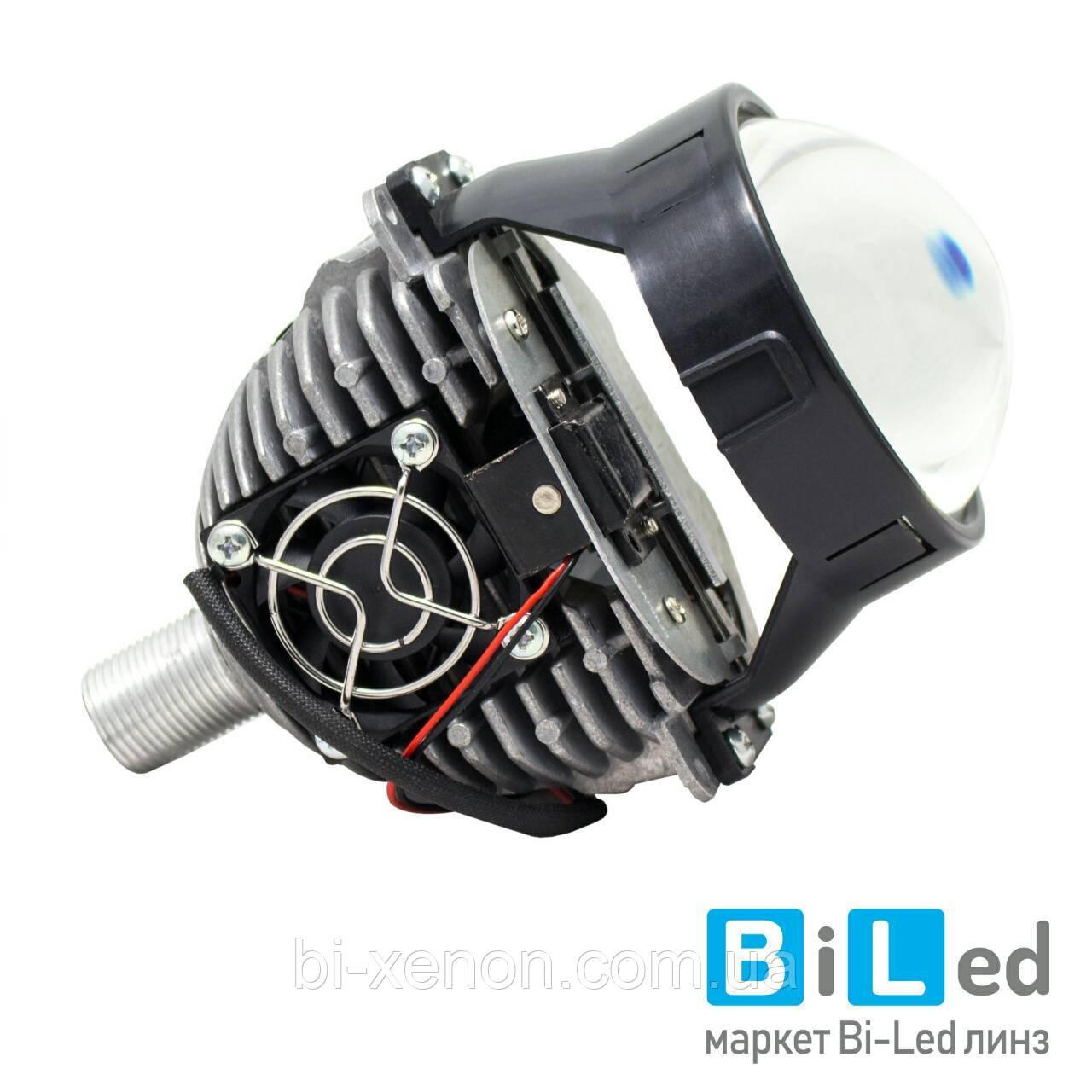 """Светодиодные линзы BiLed A1 (Infolight) 3"""" BiLED Lens."""