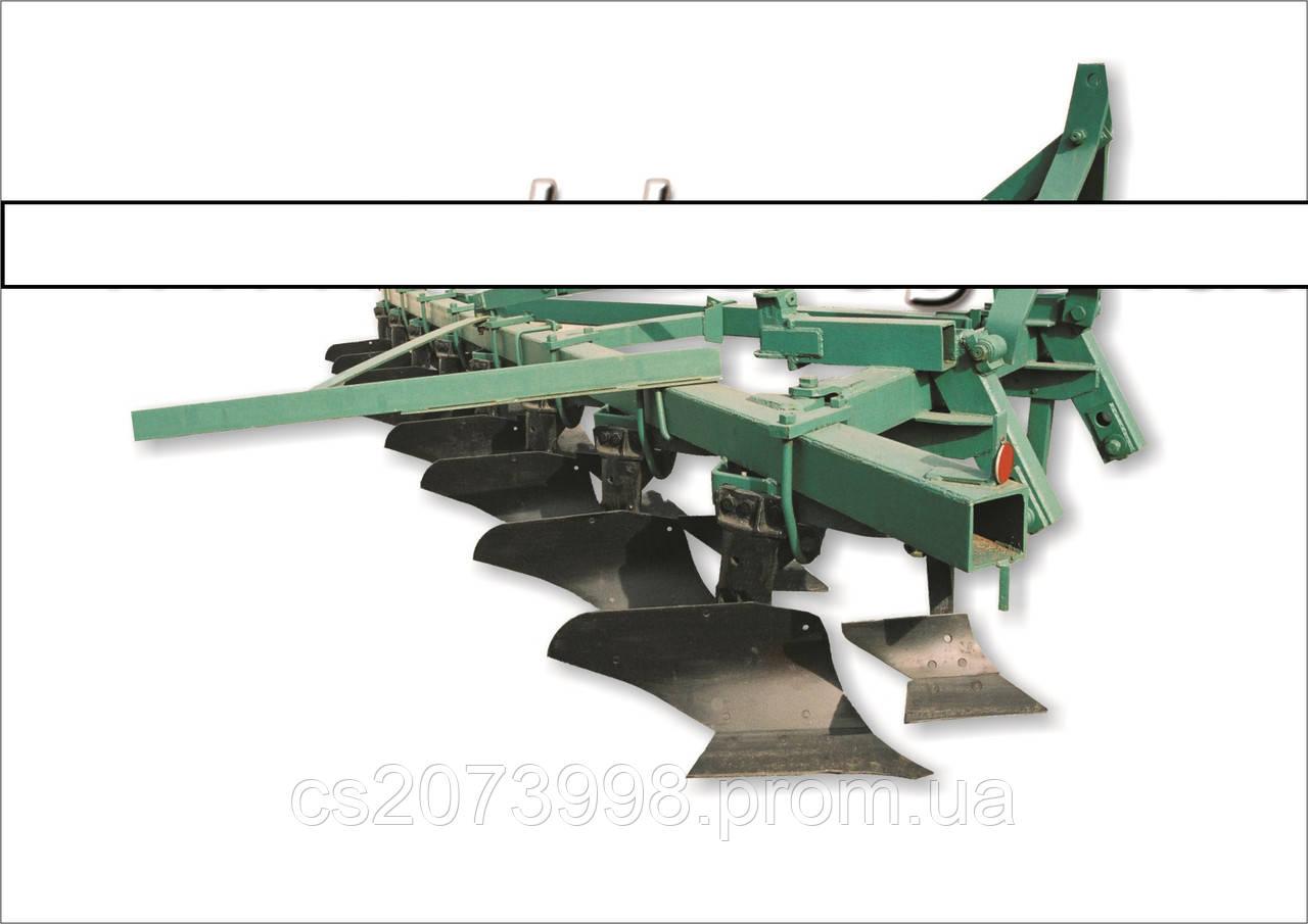 Плуг ПЛН-8-40 ПА навесной с предплужниками (высота стойки620мм)