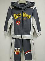 Детский спортивный костюм на флисе для мальчика.Рост 86-92см, 98-104см.