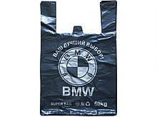 Пакеты полиэтиленовые BMW 40х60 (упаковка 100 шт.)
