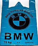 Пакеты полиэтиленовые BMW 40х60 (упаковка 100 шт.), фото 2