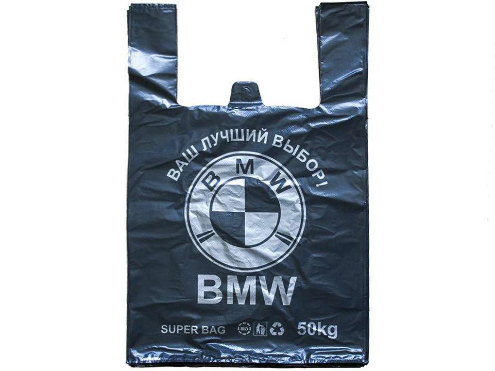 Пакети поліетиленові BMW 40х60 (упаковка 100 шт) Чорний