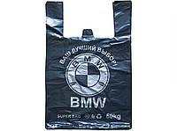 Пакеты полиэтиленовые BMW 40х60 (упаковка 100 шт.) Черный