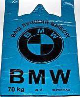 Пакеты полиэтиленовые BMW 40х60 (упаковка 100 шт.) Синий