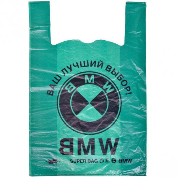 Пакети поліетиленові BMW 40х60 (упаковка 100 шт) Зелений