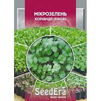 Микрозелень кориандр SeedEra 10 г
