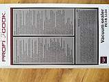 Вакуумный упаковщик PROFI COOK PC-VK 1134, фото 7