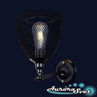 Бра настенная AuroraSvet loft 8000 чёрная. LED светильник бра. Светодиодный светильник бра.