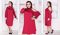 """Платье больших размеров """" Армани """" Dress Code, фото 1"""