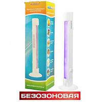 Обеззараживающая лампа лбк-150 б, тм праймед, безозоновая, для помещений, убивает 99% микробов, безопасна