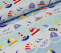 """Хлопок 50х40 см """"Кораблики на голубых и бирюзовых волнах"""", фото 1"""