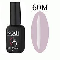 Гель лак Kodi Professional № 60M