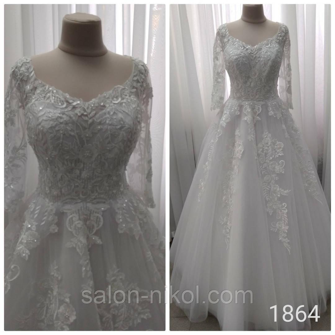 Свадебное платье 1864