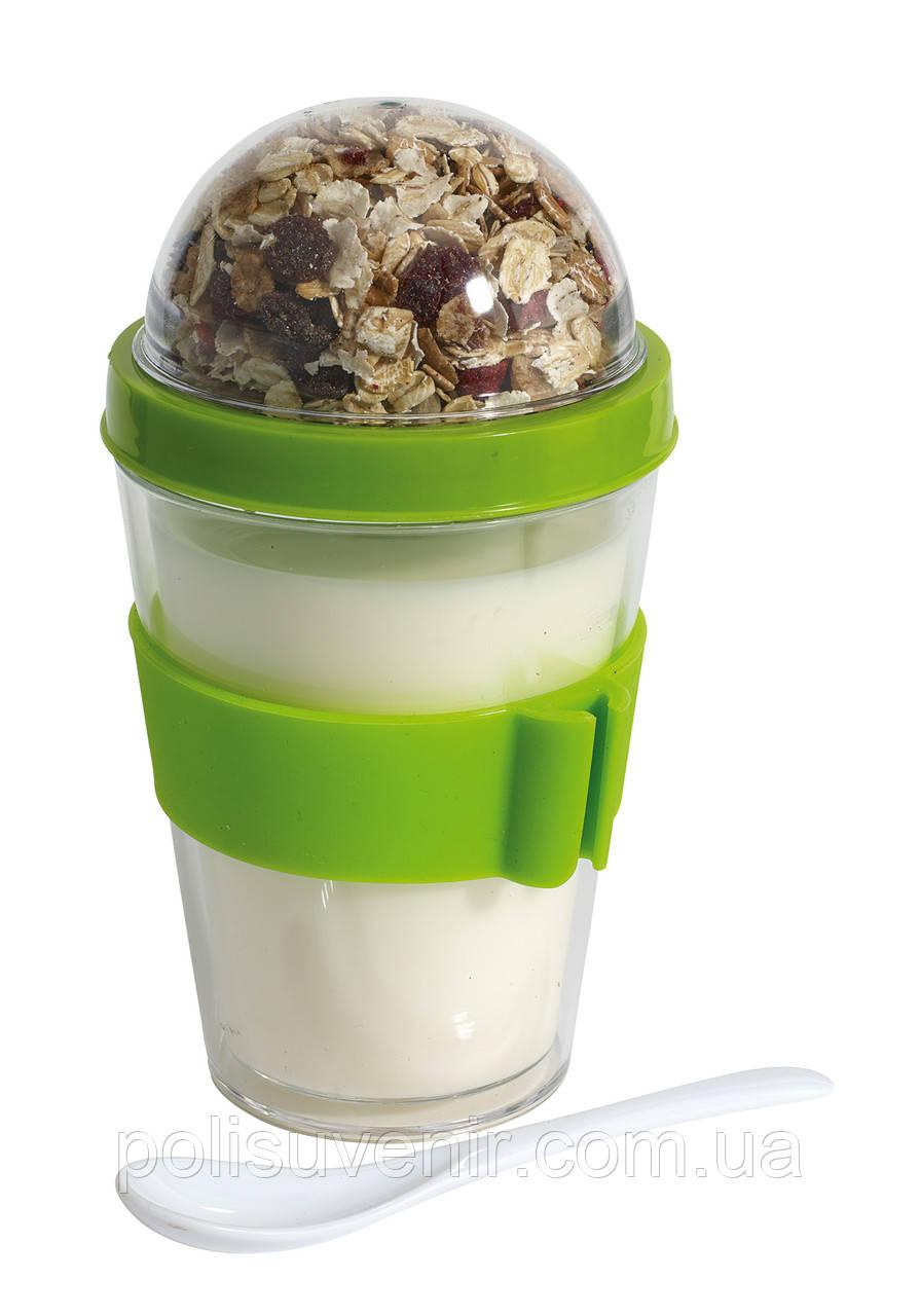 Контейнер для йогурта и мюсли