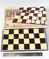 Настольная игра Шахматы в кейсе