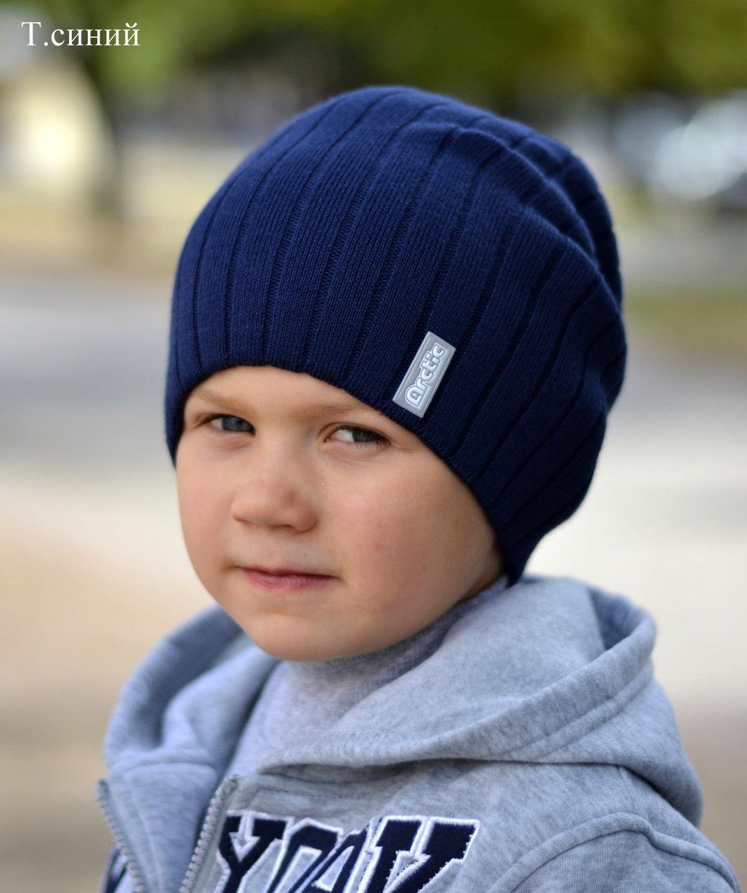 Шапка для мальчика осенне зимняя, Цвет Синий