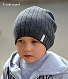 Шапка для мальчика осенне зимняя, Цвет Синий, фото 8