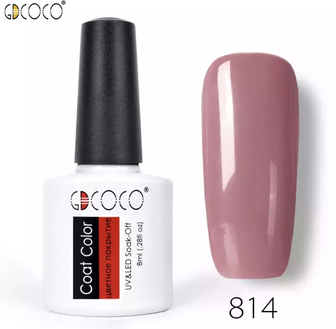 Гель-лак GDCOCO 8 мл, №814 (кавово-рожевий)