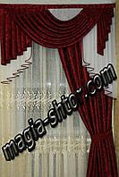Ламбрекен со шторой на карниз 1,5 метра