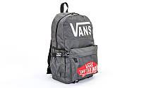Рюкзак городской VANS LSD197 (серый)