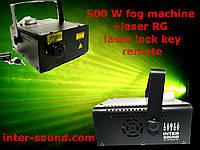 Дым машина с лазером 2в1 RG 500 Вт. Пульт ДУ и проводной с кнопкой. Светомузыка.