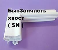 Резина для холодильников  SN магнитная  по Вашим размерам  ( Ласточкин хвост)