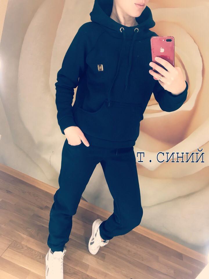 """Костюм спортивный женский теплый """"Luxe"""""""